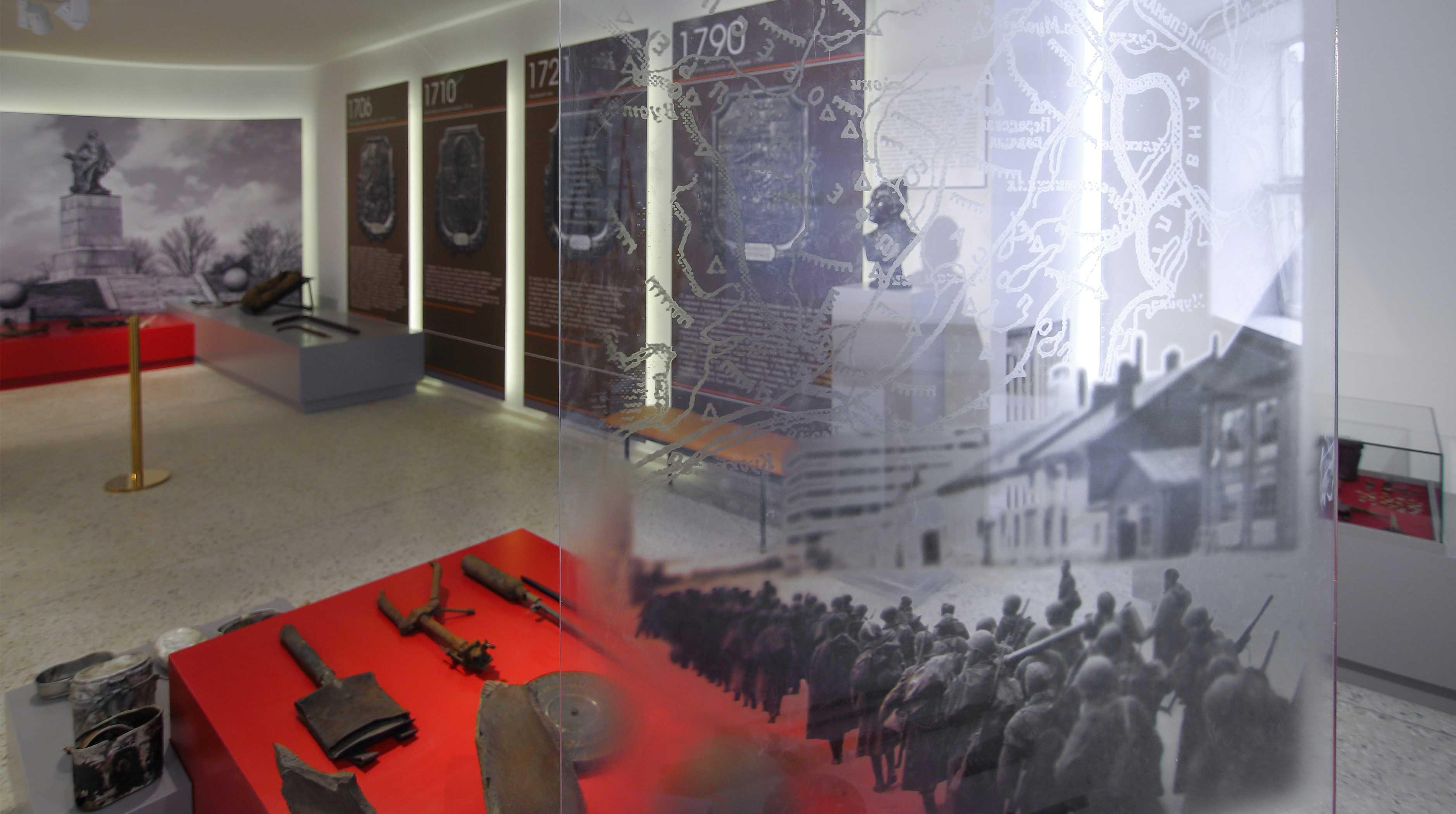 Зал Славы города Выборга