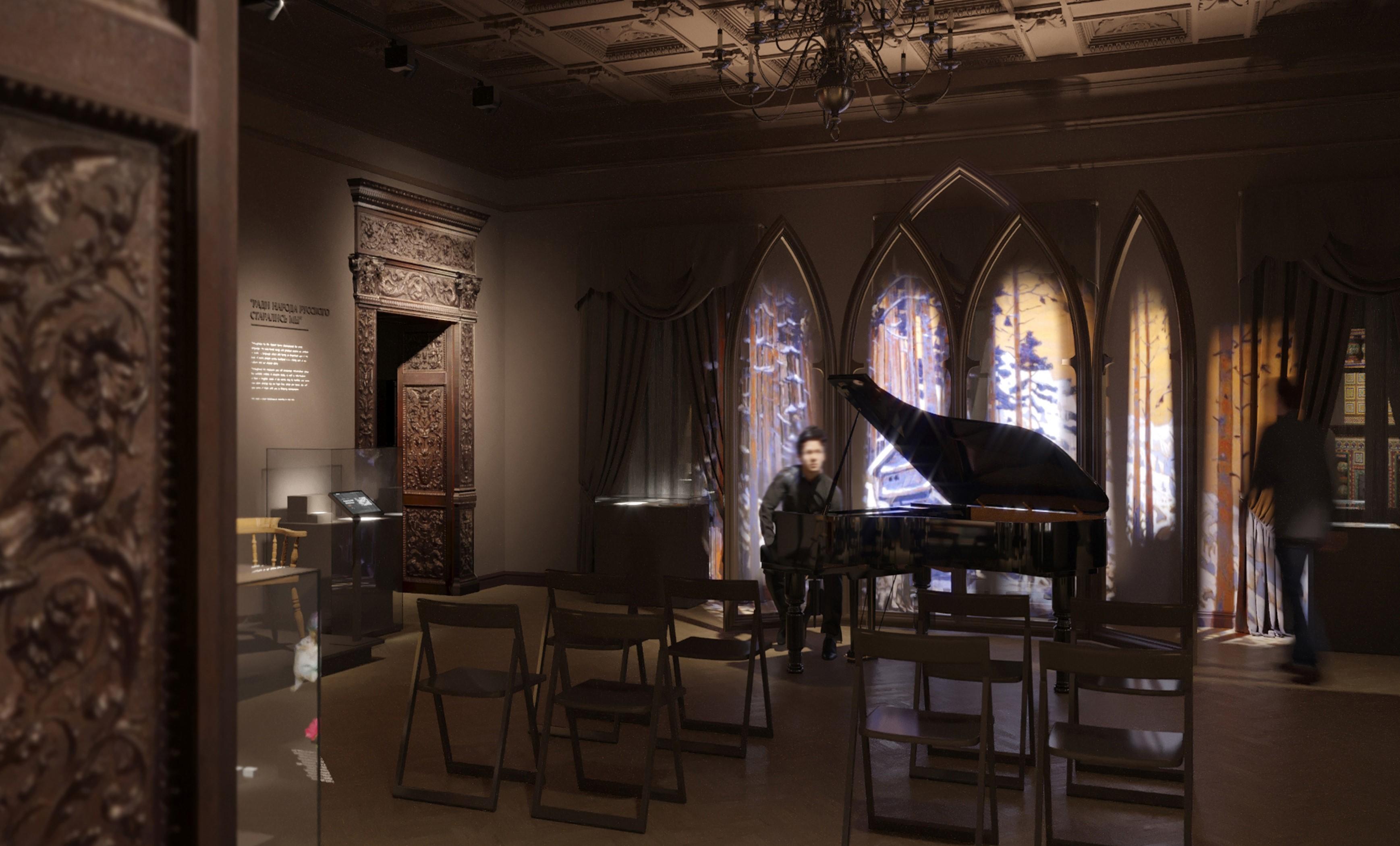 Проект музея-института