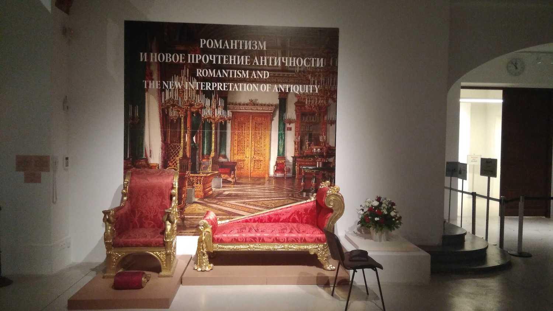 «Мебель для всех причуд тела»
